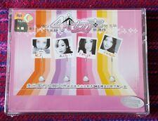 Various Artist ( 群星 ) ~ 四个女声 ( Malaysia Press ) Cassette