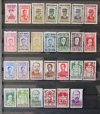 TIMBRE  Indochine Indochine VIET-NAM dan-chu cong-hoa . LOT 62 timbres TBE NEUF*