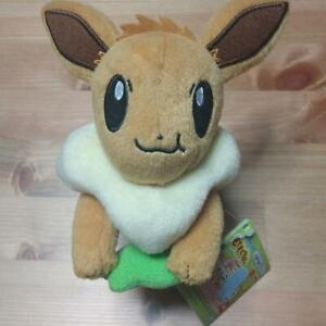 Pokemon Mogumogu Eating Time Plush Doll Eevee Pocket Monster