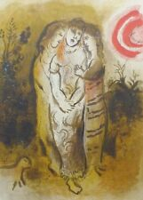 """MARC CHAGALL BIBLE """"Naomi and her beautiful daughters"""" HAND NUMBERED LITHOGRAPH"""