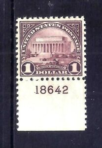 US Stamps - #571 - MNH - $1  Lincoln Memorial Issue - Pl # Sgl - CV $75