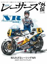RACERS SP / The NR project / Honda NR500 / Japanese Bike Magazine