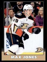 2020-21 UD O-Pee-Chee Retro Black Border #10 Max Jones /100 - Anaheim Ducks