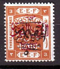 Transjordan, 1922, SG.# 78bc,  scarce, MH *