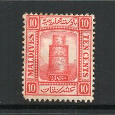 Maldives - 1909, 10c Carmine (sg10) Mint