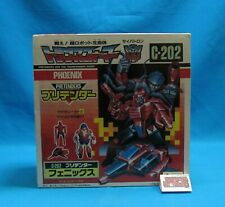 Transformers G1 Pretenders C-202 Phoenix (Cloudburst) Vintage Takara 1988