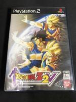 RARE PS2 playstation2 [ Dragon Ball Z2V ] JUMP LIMITED JAPAN Tracking# Used