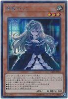 Yu-Gi-Oh Ghost Belle & Haunted Mansion FLOD-JP033 Secret Rare Japanese