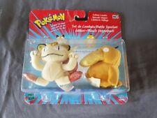 Pokémon Enton & Mauzi Glitzer Plüsch Battle Doppelpack Figuren Hasbro Neu & Ovp