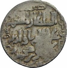Kay Kobad I., 616-634 Selcuklu Seldschuken Seljuks Türkei Coin Münze