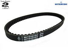 Antriebsriemen für SYM Mio 100, BOLWELL mio 100cc von Mitsuboshi TN