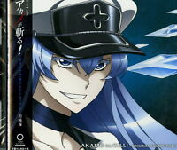 (MUSIC BY TAKU IWASAKI)-AKAME GA KILL! (ANIME) OST 2-JAPAN CD G35