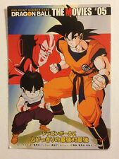 Dragon Ball DVD Point Number Card The Movies 05
