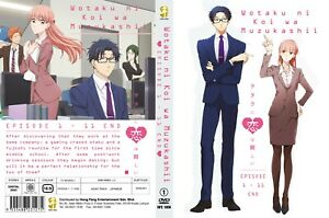 Wotakoi: Love is Hard for Otaku (Chapter 1 - 11 End) ~ All Region ~ Brand New ~