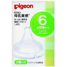 Pigeon breast milk realize Nipple (silicone rubber) L 6 months Three cut 2 pic