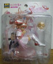 Rizel SR Super Real Figure DX Series Rizelmine Yukiru Sugisaki (D.N.Angel) Yujin