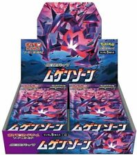 Pokemon TCG S3 Infinity Zone Booster Box (Japanese)