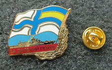 Ukraine ukrainian   PIN BADGE navy   for long-run  crusade