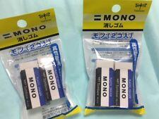 New: Mono Plastic Eraser 2piece (2pack x 1) [Japan Import]