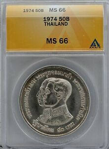 Thailand 1974 50 Baht Silver Coin ANACS MS 66 National Museum Centennial