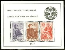 EDW1949SELL : BELGIUM 1962 Scott #B662a Very Fine, Mint Never Hinged. Cat $80.00