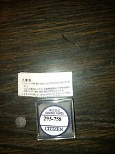 NEW GENUINE CITIZEN WATCH CELL - CAPACITOR  Eco-Drive  295-758 : LOOKS ++