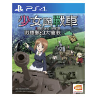GIRLS UND PANZER DREAM TANK MATCH PlayStation PS4 2018 Chinese Pre-Owned