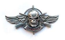 Ukrainian Military Army Gun Shooting Pin Badge Sniper Angel of Death War Rare!