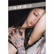USED Japanese Idol Photo Book Gekkan Risa Goto