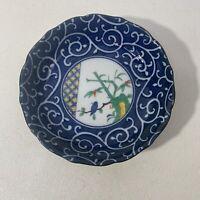 Japanese Imari Porcelain Bowl Dish Scalloped Edge Blue Bamboo Bird 4.75 inches