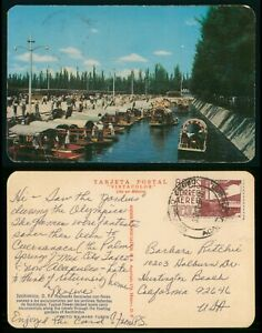 Mayfairstamps Mexico 1963 to Huntington Beach CA Typical Flower Decked Boats Pos