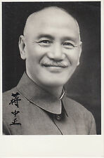 Chiang Kai-shek, First President of Taiwan, Republic of China, signed photo (SP)