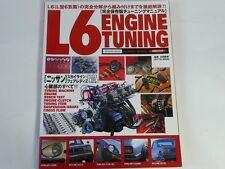 NISSAN L6 ENGINE TUNING SKYLINE Perfect Overhaul Manual Tatsumi Tuning & Modify