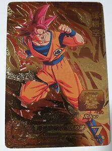 Carte DBZ Super Dragon Ball Heroes Universe Mission Part 11 #UM11-CP1 BANDAI