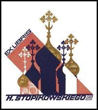 Pugachevsky Arkady 1994 Exlibris X6 Bookplate Orthodox Church Architecture s493