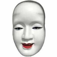 Japanese Noh Mask Kagura Kabuki Woman Theater Geisha Masquerade party helloween