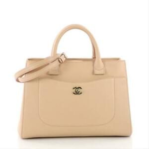 CHANEL  Neo Executive Tote Grained Calfskin Beige Clair