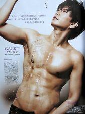 GLITTER GACKT Nude JAPAN Women's Magazine August 2014 COOL!!!
