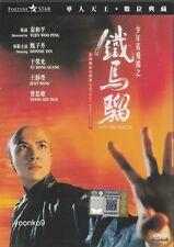 Iron Monkey (1993) Movie DVD English Sub _All Region_ Donnie Yen , Yu Rongguang