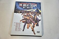 The Great Escape Dvd Pal All Regions Import