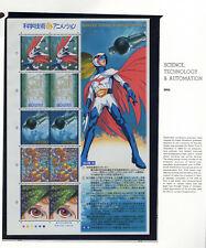 Japan 2004 Science Technology & Automation Ser 4 NH Scott 2881 Sheet of 10