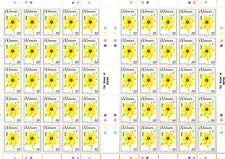 Vanuatu 1993 - FLOWERS - 583 - FULL SHEET - HIBISCUS - 55 VALUE