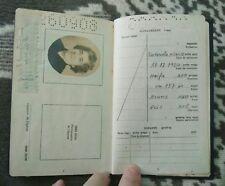 Travel Document Israel 1963, Bruria AYALON