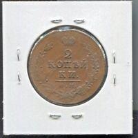 RUSSIAN EMPIRE - FANTASTIC ALEXANDER I, 2 KOPEKS, 1812  ИМ ПС, IZHORA MINT