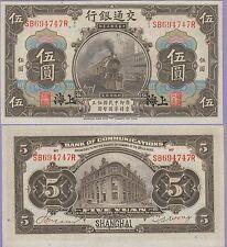 "China""Bank of Communications-Shanghai""5 Yuan Banknote 10.1.1914 AU Cat#117-O"