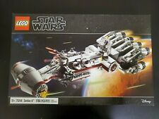 LEGO Star Wars Tantive IV #75244 | BRAND NEW: HARD TO FIND 1768 pcs
