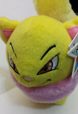 Neopets Wocky Yellow Pink Collectible Stuffed Tag Think Way Plush Toy #13762