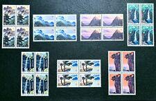 PRC.china stamp .T67. MNH ,OG . BLK4 .complete set. see scan & description.
