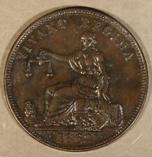 1862 New Zealand Penny, Very High Quality, Light Porosity ** FREE US SHIPPING **
