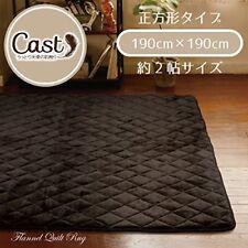 Couleur Unie Couette Latence Tapis Moelleux Chaud 190x190cm Marron Kotatsu Envoi